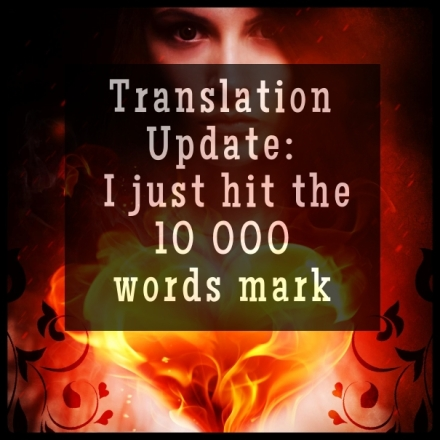 aheartoffiretranslating